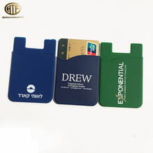 Promotion product silicone sticky cell phone case credit card holder