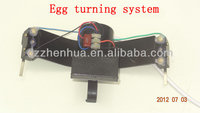 incubator egg turning system