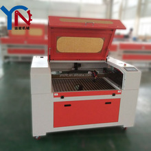Carbon Fiber Cloth Fabric CO2 Laser Cutting Engraving Machine laser machine