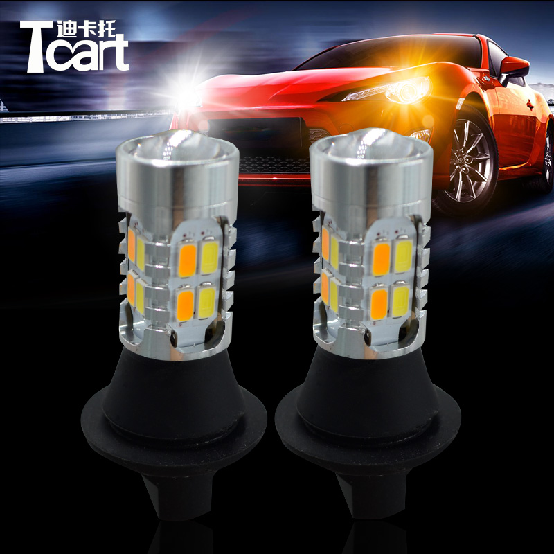 Tcart Daytime Running Lights Car LED Turn Signal 1156 7440 daul color Switchback drl turn signal light