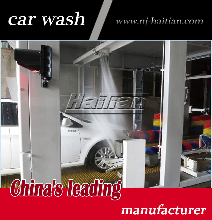 CE authenticated vehicle/tunnel car wash TX-380A