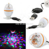 Professional Mini Stage Light 3W Auto Rotating Bulb for Party/Club/KTV etc.