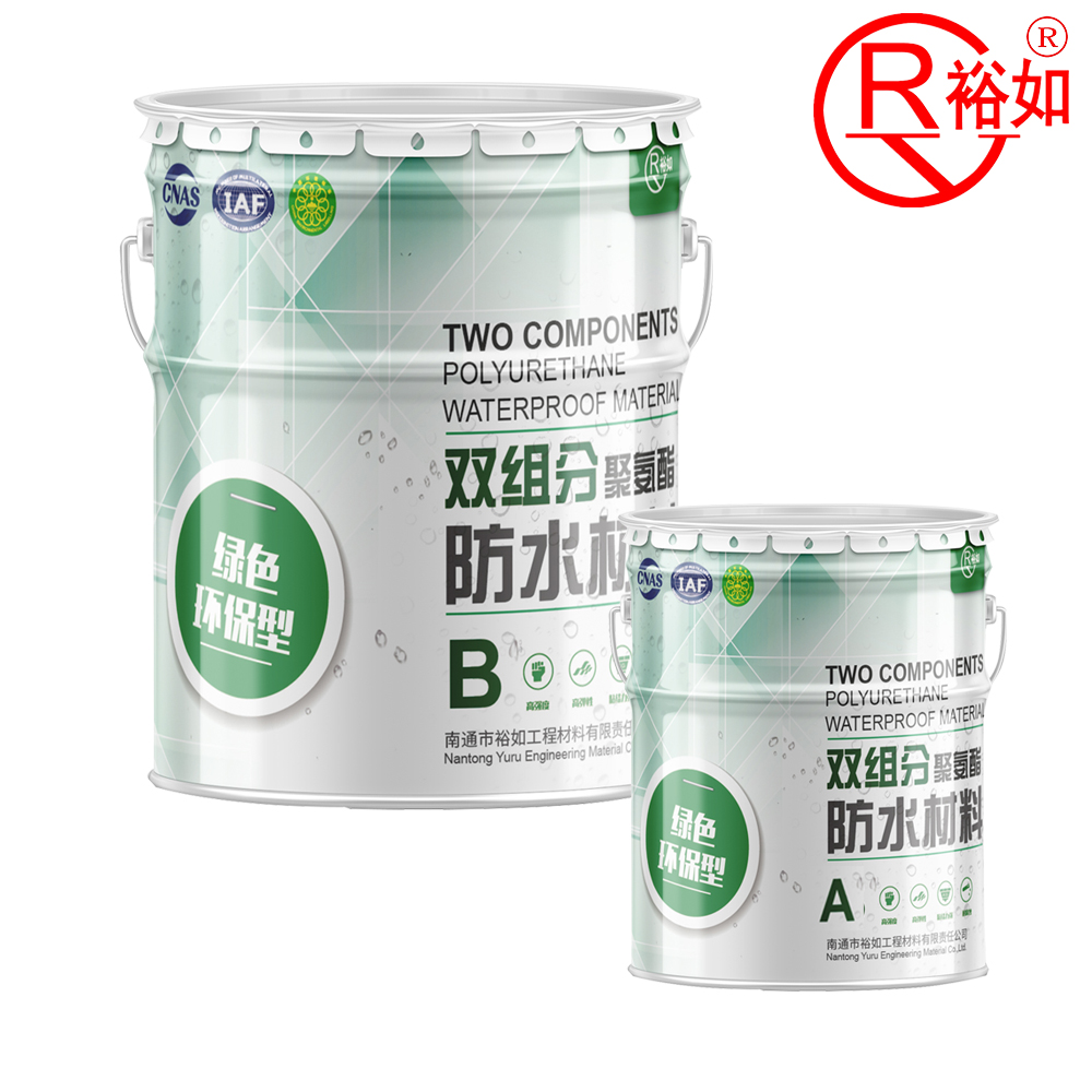 Polyurethane roof waterproof coating Polyurethane Liquid coating