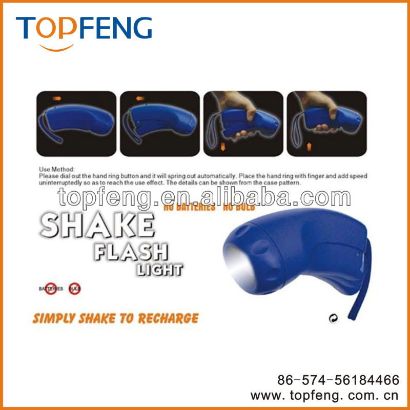 shake flash light