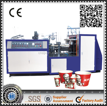 high speed recycle paper bowl making machine