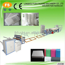 hot full auto PE/EPE foam sheet plastic extrusion making machine with auxiliary parts