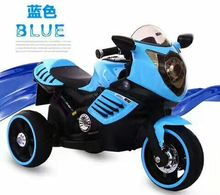 2017 New style new model excellent design electric baby motorcycle toys