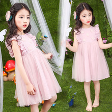 2017 ruffle sleeve fancy Girl dress baby clothing child wear pink lining casual dress latest frock designs for teenage girls