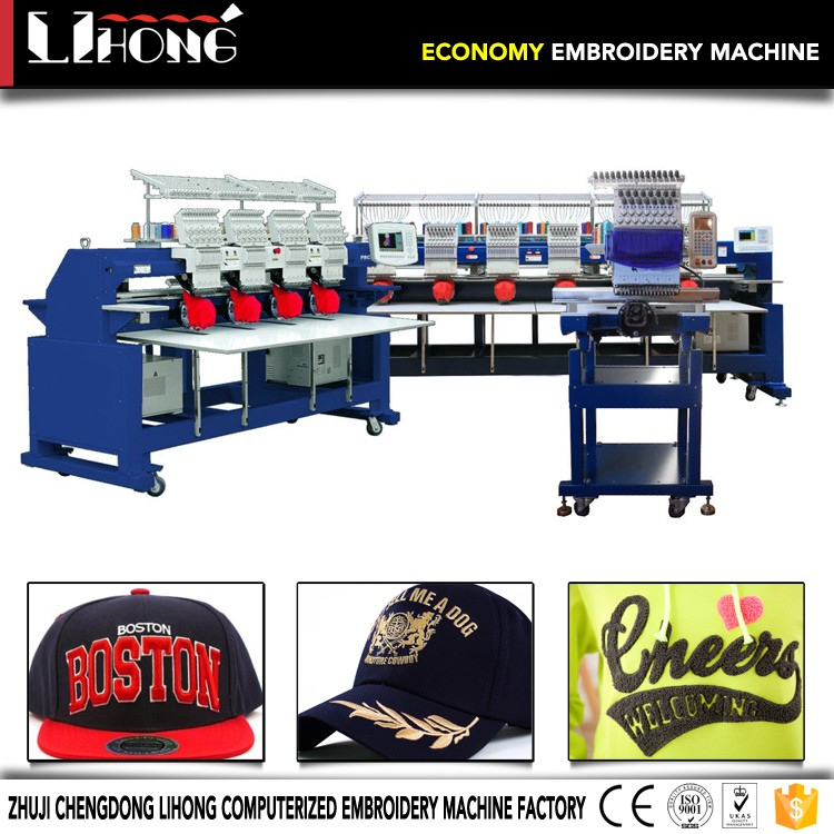 wholesale flat two head embroidery machine; embroidery machine dahao; can embroidery machine