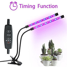 2018 New Design Dual Head LED Grow Lamps With a Timer,3H/ 9H/12H Timing Function Goose-neck Adjustable Grow Light with Timer