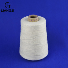 Good quality high bulk acrylic cheap yarn bulky colors