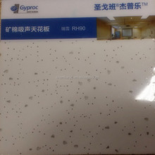 acoustic false mineral fiber board ceiling tile