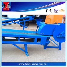 superior quality and factory price waste paper recycling plant