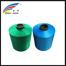 2016 Hot sales dope dyed color dty polyester yarn(dty polyester draw textured yarn)
