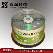 4.7GB capacity cheap wholesale dvds made in taiwan products