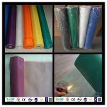 invisible window screen material/fly screen window/self adhesive window screen