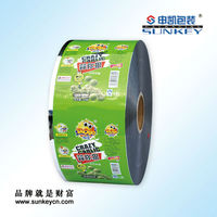 High quality printed film roll stock for jelly and cheese packaging