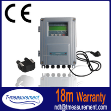 cheat digital water ultrasonic flowmeter