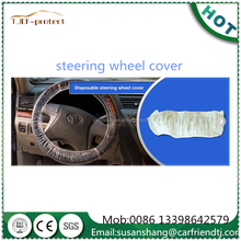 car steering wheel cover 50pcs/roll and 50rolls per carton used for auto cleaning kit