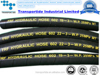 supplier of 6mm-51mm hydraulic flexible hose pipe