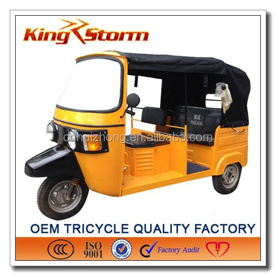 2014 new bajaj style India bajaj tuk tuk rickshaw for sale