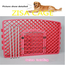 PINK plastic dog crate with door cheap price made in china