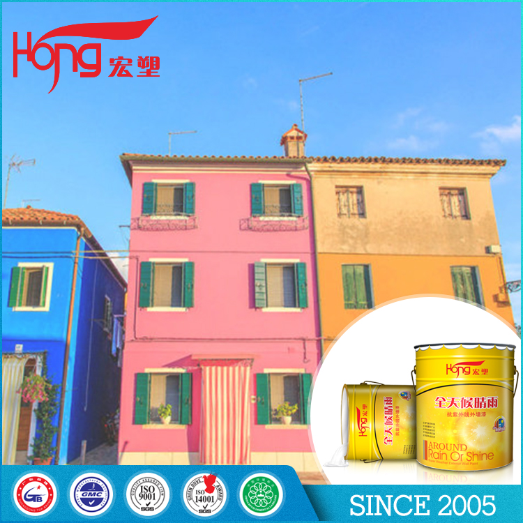 High quality economical acrylate emulsion K74 white exterior wall latex paint