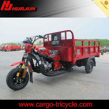 3 wheel tri motor cycle/China cargo tricycle/three wheel motorcycle for sale