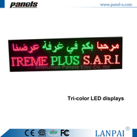 (LANPAI) Tri-color red,yellow,green dot matrix 4lines software program led signs