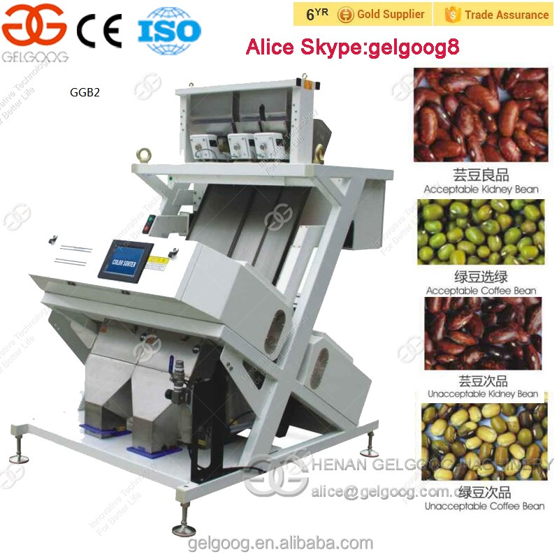 Automatic Peanut Color Sorting Machine Sesame Seeds Color Sorting Machine