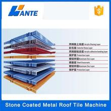 Trade Assurance aluminum zinc plate colorful stone coated metal roofing tile, China kerala stone coated metal roof tile