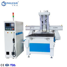 Cutting and drilling multifunction combination woodworking machine 1325 router cnc price