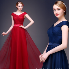 S63476A Women Slim-line Evening Dresses Long Formal Prom Gowns