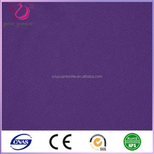 2 Way Stretch Polyester Purple Dimple Mock Mesh Sport Fabric