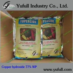Copper hydroxide 77 WP factory copper fungicide