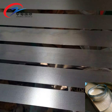 Cold rolled dx51D galvanized strap / galvanised steel strip in baby coils
