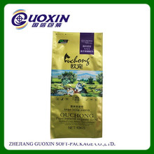 china supplier 20 kg plastic pouch for pet food plastic bag