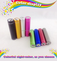 "2400mAh External Battery ""Lipstick"" Size USB Universal Portable Power Bank Charger"