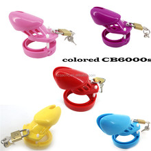 Colored plastic penis lock cock cage 5 size snap rings clasp cock sleeve CB6000s sex products for man male chastity device