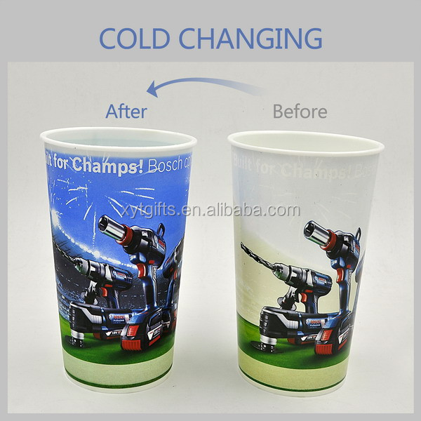Factory Supply Custom Design New 2015 temperature sensitive cold or hot PP magic color changing cup