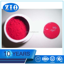 Cochineal extract natural cochineal carmine HOT SALE.