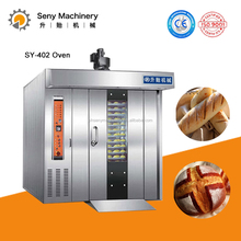 gas cooker oven baking equipment rotary oven