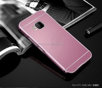Super quality low price new phone case for mobile phone