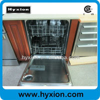 commerical kitchen utensil dish washing machine