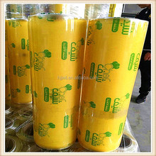 china manufacture packaging pvc cling film food grade