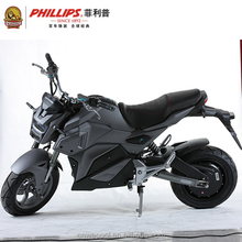 PHILLIPS 72V 2500W fast adult electric motorcycle scooter for sale