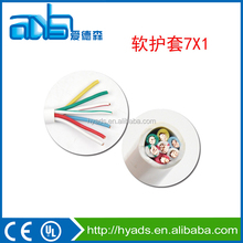 colorful 7*1 PVC Insulated electric Wire flexible cord