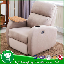 Leather home theater chair electric recliner sofa with cup holder