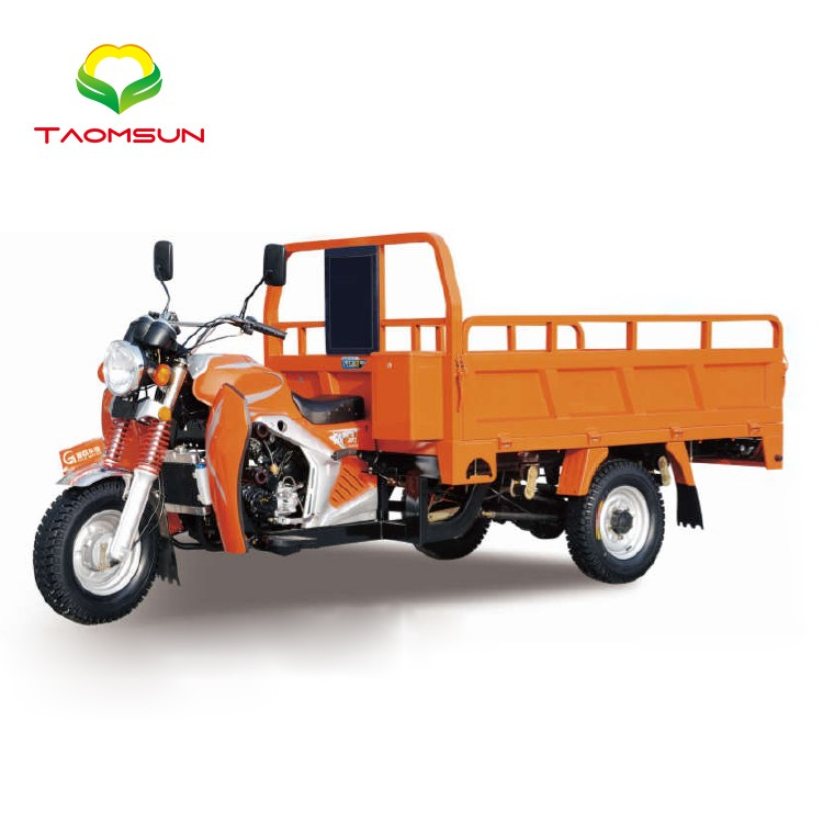 T50ZH-C Chinese Supplier Hot-Selling High Quality new cheap 3 wheel car