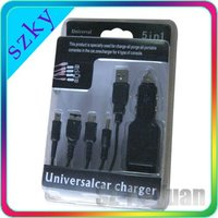 Universal 5 in 1 car charger for PSP NDS game console